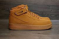 Кроссовки Nike Air Force 1 Wheat Flex High (аир форс, эир форсы)