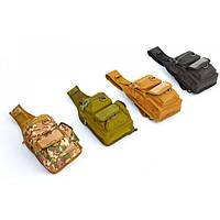 Рюкзак тактический патрульный (однолямочный) Zelart TY-184