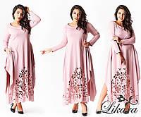 Батальное розовое трикотажное платье с перфорацией. Арт-2090/21