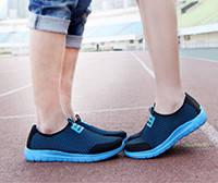 Спортивная обувь для активного отдыха летом