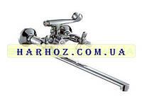 Смеситель для кухни или ванны Haiba (Хайба) Vilta 140 Евро