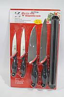Набор  кухонных ножей на магнитном держателе  Swiss Zurich SZ-13101, фото 1
