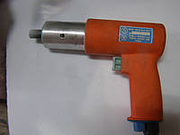 Пневмодрель ИП-1020А, с хранения.