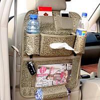 Органайзер на спинку сидения автомобиля Бежевый (04018)
