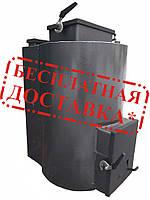 Твердотопливный котел Холмова - 12 кВт. Длительного горения!