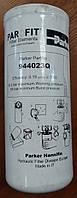 Фильтр гидравлический Racor 944023Q (аналог John Deere AH128449)