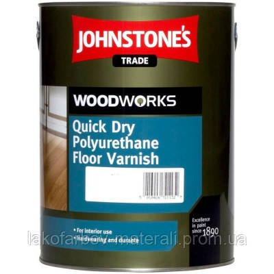 Johnstone's Quick Dry Polyurethane Floor Varnish Clear Satin лак для паркета