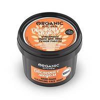 """Мыло для лица Organic Shop очищающее ручной работы """"Овсянка с медом"""" 70 мл."""