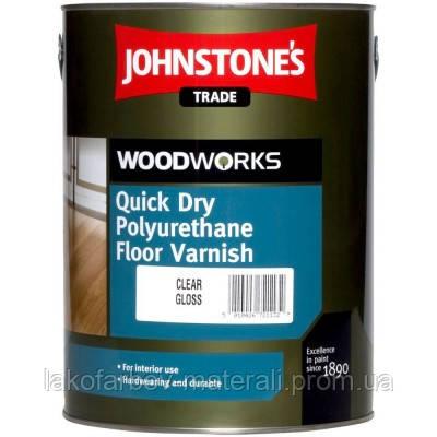 Johnstone's Quick Dry Polyurethane Floor Varnish Clear Gloss лак для паркета