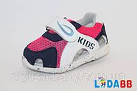 Детские кросовочки для маленьких деток бренда Jong Golf (LяDABB) (рр с 19 по 26)