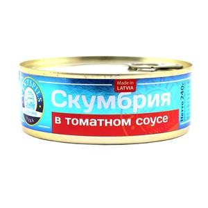 """Скумбрия """"Ventspils"""" в томатном соусе, 240г"""