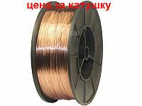 Дроту обміднений для зварювання напівавтоматом 0,8мм 1кг Україна