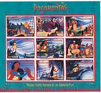 Марки Дисней Disney - Pocahontas