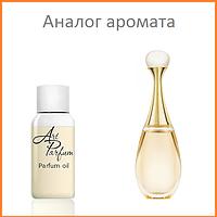171. Концентрат 15 мл J`Adore Voile de Parfum от Dior
