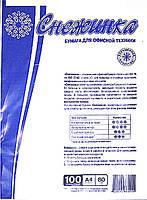 """Бумага офисная """"Снежинка"""", белая, А4, 80г/м2, 100 листов"""
