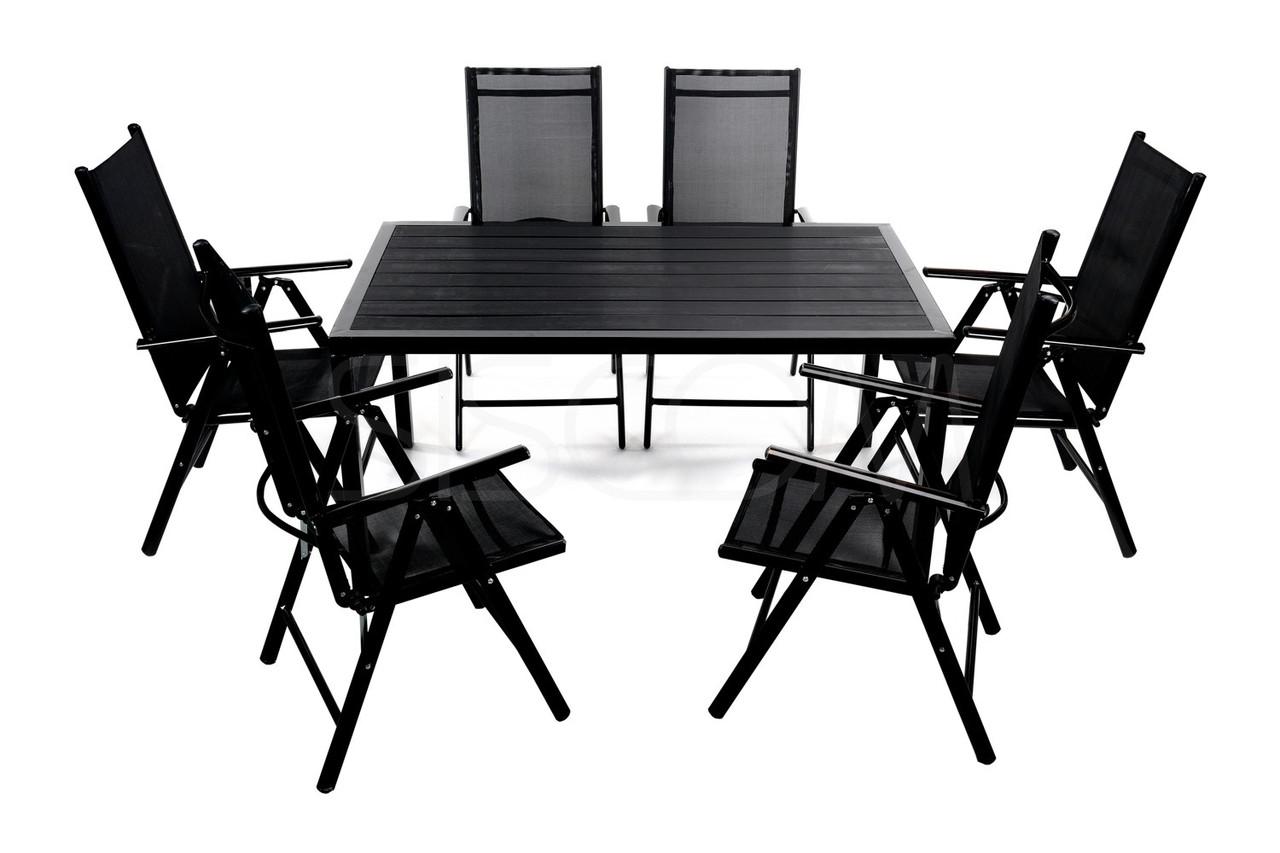 Комплект садовой мебели из алюминия  - черный