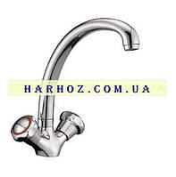 Смеситель для кухни Haiba (Хайба) Mega 273