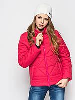 Куртка демисезонная женская Ромб (5 цветов), женская демисезонная куртка, от производителя, дропшиппинг, фото 1