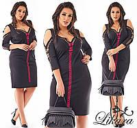 Черное платье для полных женщин с имитацией красной  змейки. Арт-2094/21