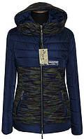 Женская короткая куртка от производителя ( р. 42-56 )