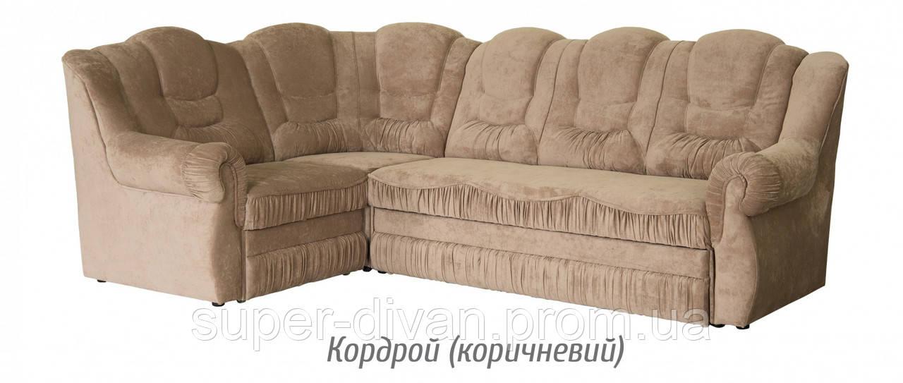 Угловой диван Мадрид  (Кордрой коричневый)