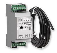 Терморегулятор с датчиком температуры пола ECO16FD
