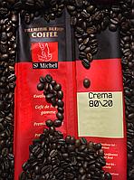 Кофе КРЕМА зерновой St.Michel CREMA 80 % арабика  20 % робуста