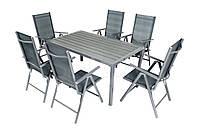 Комплект садовой мебели из алюминия - серый