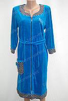 Велюровый халат батал, на замке XL, XXL, XXXL голубой, фото 1