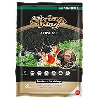 Dennerle Shrimp King Active Soil активный донный грунт для пресноводных аквариумов с креветками 1-4мм, 8л