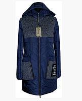Демисезонная куртка больших размеров  ( р. 42-58 ), фото 1