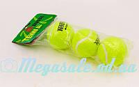 Мяч для большого тенниса Teloon T801: 3 мяча в комплекте