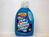 Гель для стирки Waschkonig color 3,37л. , фото 1