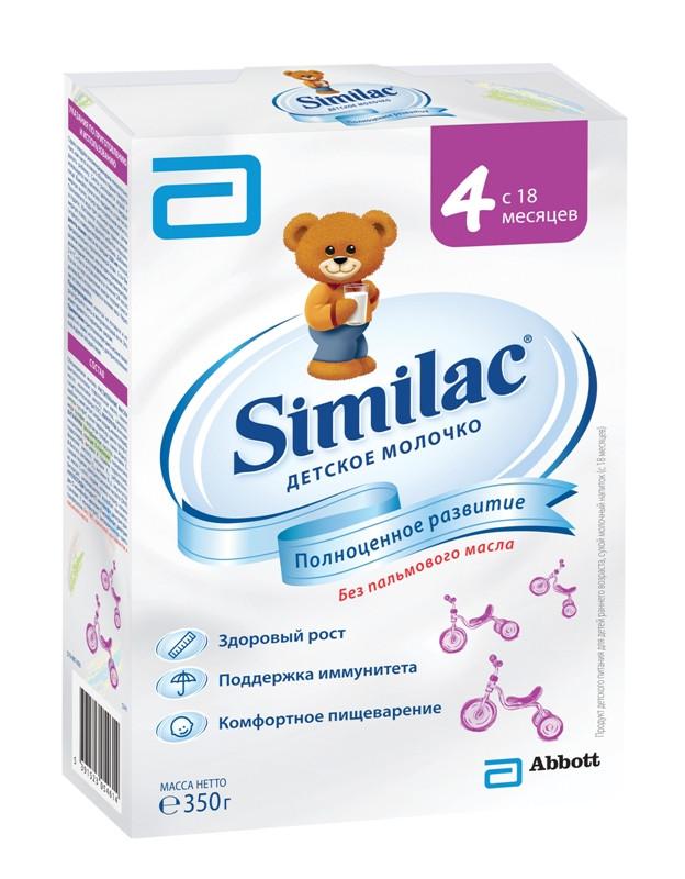 Similac Молочная смесь 4 с 18 мес. 350 г ( Симилак  4 c 18 мес. 350 гр )