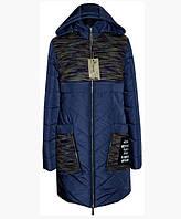 Демисезонная куртка больших размеров  ( р. 42-58 )