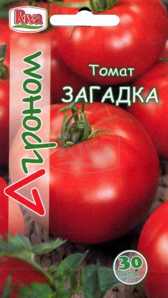 Томат ЗАГАДКА, 30с