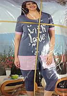 Пижама женская,батальные размеры
