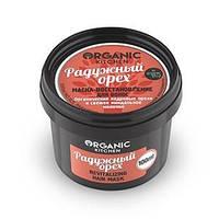 """Маска-восстановление для волос Organic Shop """"Радужный орех"""" 100 мл."""