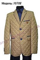 Пиджак утепленный стеганый