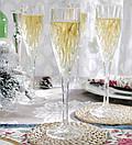Nachtmann Imperial Набор бокалов для шампанского 4*140 мл (020068), фото 2