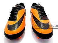Бутсы Nike Hypervenom Phantom\ Найк Гипервеном Фантом, оранжево-черные, к11297