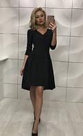Женское черное приталенное  платье до средины бедра с пышной юбкой рукав короткий