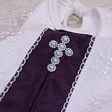 """Крестильная рубашка """"Даниила"""" (фиолетовая), фото 2"""