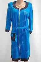 Велюровый халат батал, на замке XL, XXL, XXXL электрик, фото 1
