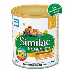 Сухая молочная смесь Similac ( Симилак ) Комфорт 1 375 г (8427030005812)