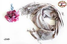 Лёгкий шарф Стамбул