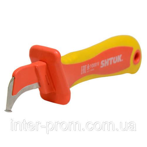 Нож для снятия изоляции с пяткой и частично изолированным лезвием 1000в