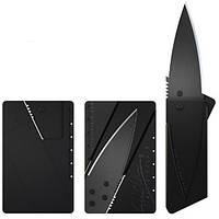 Нож-кредитка CardSharp, нож визитка Кардшарп