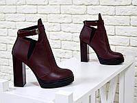 Супер популярные! Ботинки в бордовой коже с резиновой вставкой.