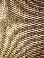 Этна #6 беж, фото 1